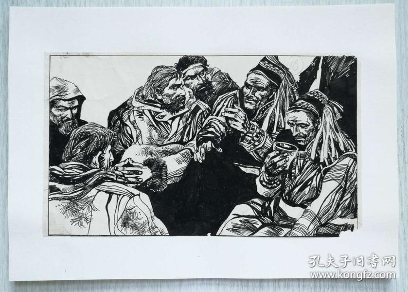 陈昌柱连环画原稿(8张),带出版物