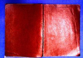 21011756 北京化工学院李玉春笔记1本写100多页 1963-65
