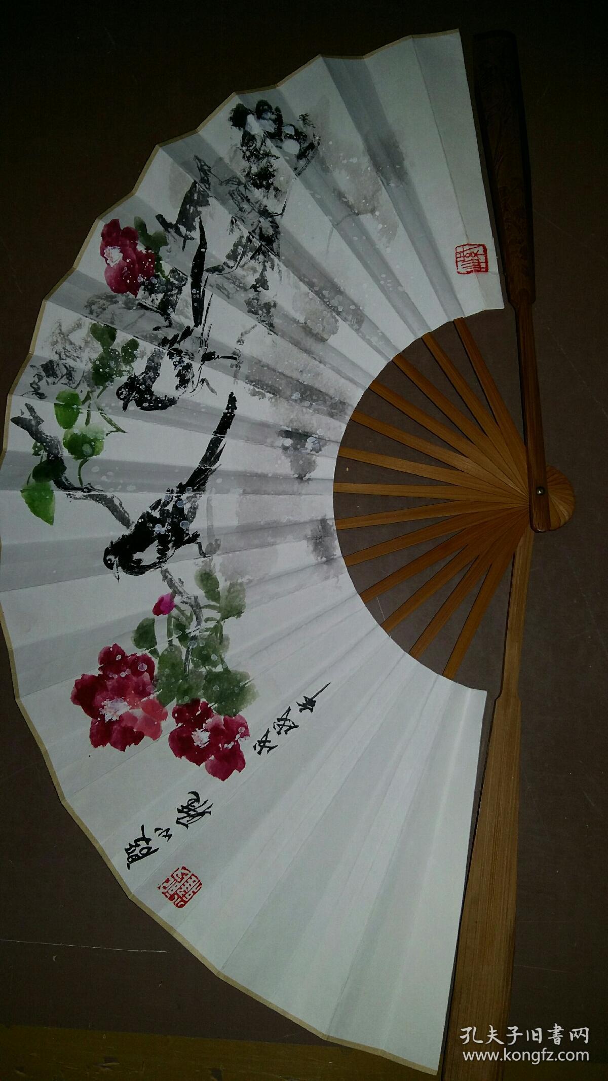 安徽著名老画家(殷小雅)……成扇……之二图片