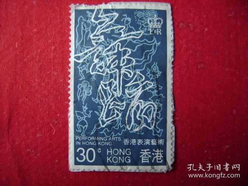 2-36.1983年香港表演艺朮3-1舞蹈30C