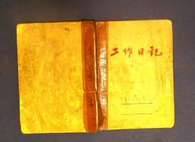 21011698 军事医学笔记本写120页左右 军用计算机系列等