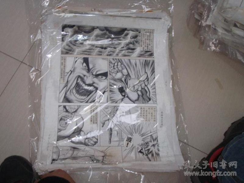 9 90年代出版过的名家动漫原稿《新世纪战士》31张 长47厘米宽36厘米 看详图微信