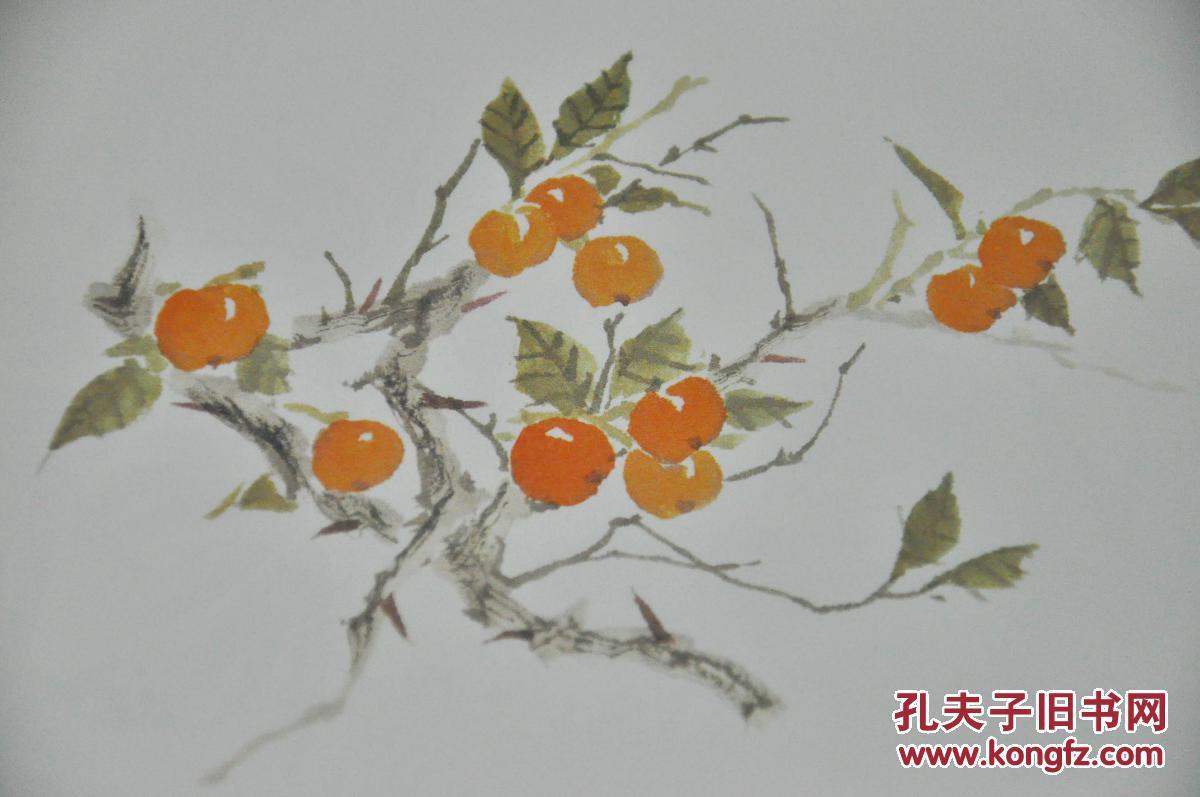 (微信预售)《诗经草木绘》由湖北美术出版社2017年8月