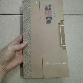 十二生肖邮票珍藏册 典故珍藏 线装