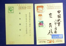 21011692 日本签名明信片5张
