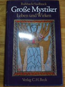 大秘法师乐本和威尔肯(Grosse Mystiker Leben und Wirken)