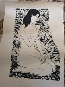 丝网版画裸女