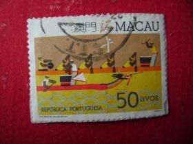 2-38.澳门邮票,1984年端午节2-1