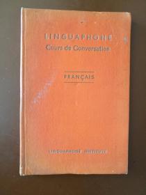 LINGUAPHONE COURS DE CONVERSATION FRANCAIS 灵格风法语会话课程(民国时期法文原版书,布面硬精装,大量插图)