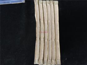 1888年明治师范学校官方汉文教材《标笺文章轨范》正集、续集共6册14卷全。雕工好,写刻精美。