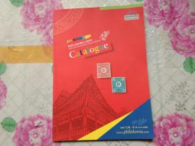 philakorer 2009 24 th asian internation stamp exhibition catalogue