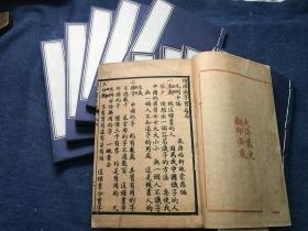 清印少见启蒙书《绘图识字实在易(初、二编)》一函十册全(二十册合十册)    图画本