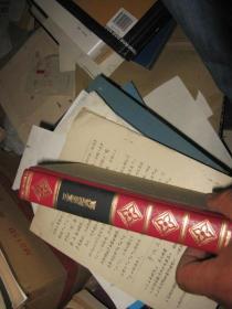原版日本日文 日本文学全集 24 三岛由纪夫集 三岛由纪夫 河出书房
