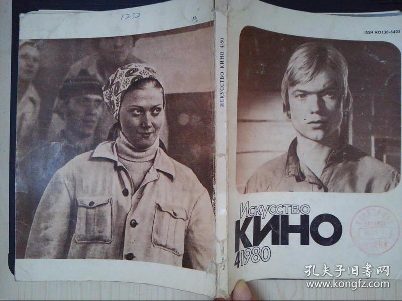 искусство  кино(1980.4)(详见图)