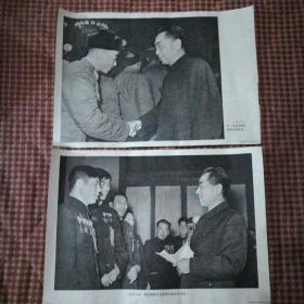 《人民的好总理周恩来同志》画集散页12页(第1、3、4、7、9——16页)