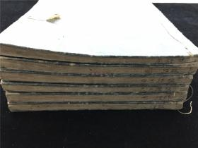 稀见中土佚本顺治7年和刻中医书《王叔和脉经》存6册,缺2本,庆安年间据明万历闽本翻刻,据序后万历年间书札所言系王叔和真本。但本书包含《人元脉影归指图说》上下卷一册。图说稀见,原明本未见,国图无藏,而清本版本不同,也未见此二卷图说。