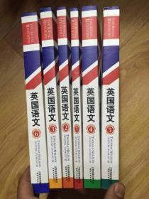 英国语文(套装共6册)英文版