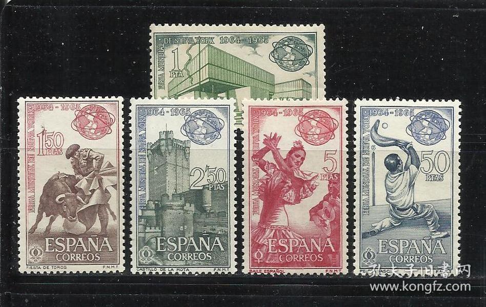 『西班牙邮票』 1965年 纽约世界博览会 雕刻版5全新