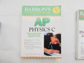AP PHUSICS C(物理 C?)