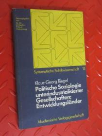 Politische  Soziologie   unterindustrialisierter   Gesellschaften:Entwicklungsl nder
