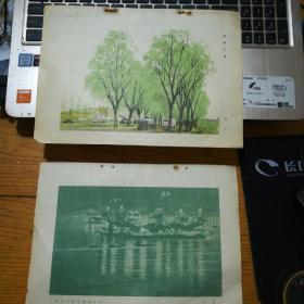 五十年代杂志插图2张(古元作《城郊大道》,李斛作《长江大桥的钻探工程》)