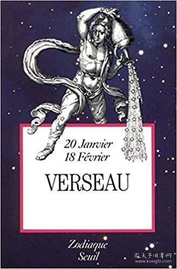 法语原版书 Zodiaque : Verseau 星座:水瓶座 1989 de André Barbault (Auteur)