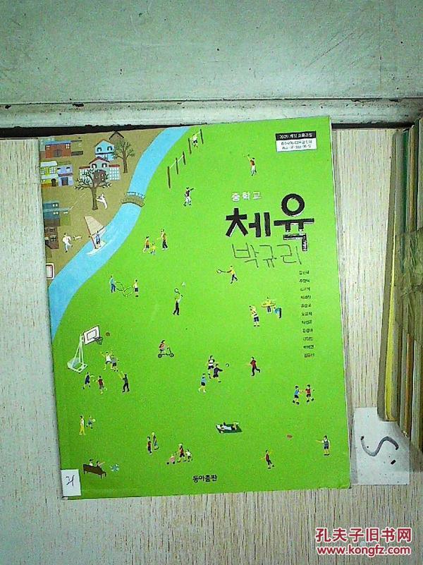 韩文书一本(S3)