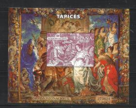 『西班牙邮票』 2013年 国家遗产 挂毯画 雕刻版 M全新
