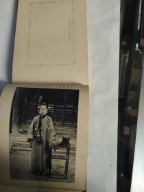 《老明信片》合订本一册50张全。1906年出版发行。
