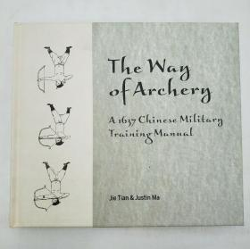 The Way of Archery: A 1637 Chinese Military Training Manual(中英双语)