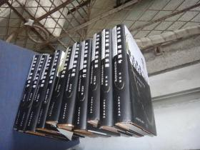 中国著名大学校长书系(全10卷)  (精装16开几乎无多大翻阅)