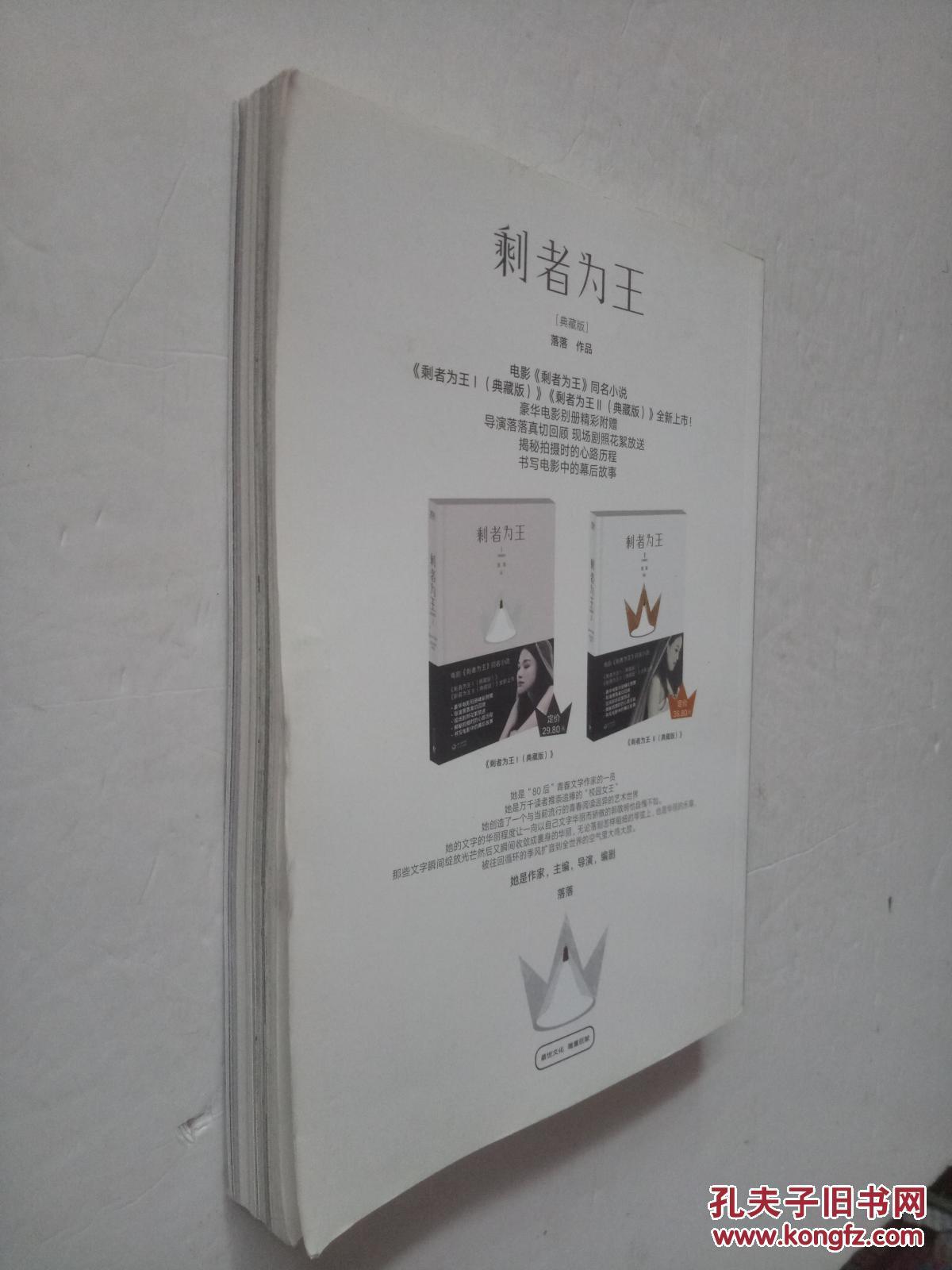 【图】最文化最漫画2015.11_最世赤月小说漫画隷兎奴图片