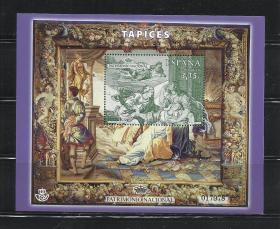『西班牙邮票』 2014年 国家遗产 挂毯画 雕刻版 M全新
