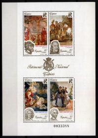 『西班牙邮票』 1990年 民族文化遗产 皇宫挂毯 小全张