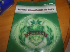 中医与健康 2013-2014---澳大利亚中医学会 中英文版