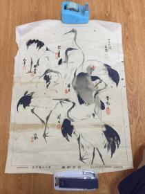 1909日本印刷《群鹤图》,多位画家合绘
