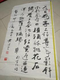 著名书法家贵州书协理事黄济云 书法一副55*91CM  带赠款