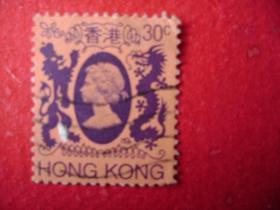 2-33.1992年香港女皇头像邮票30C