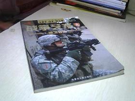 战争艺术8 捍卫自由