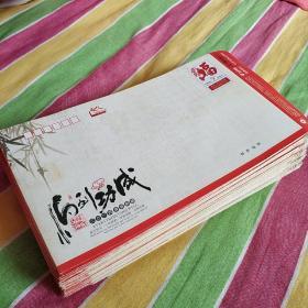 9元幸运封(尺寸27.5×16.5厘米小封),完整信封没有扣号,不带地址,加厚版,质量上乘【100枚包邮寄】