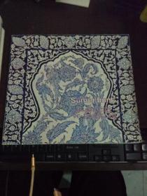 SüMER BANK YILDIZ CINI VE  PORSELEN(12开外文原版,像是景泰蓝或珐琅方面的书,友看图自辩)