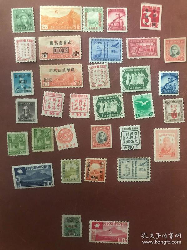 民国解放区伪满洲国老邮票