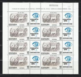 『西班牙邮票』  1983年 国际邮展 罗马邮车 雕刻版 小版
