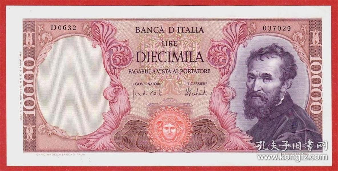 意大利1973年【雕塑家 画家米开朗基罗】10000 里拉 AUNC