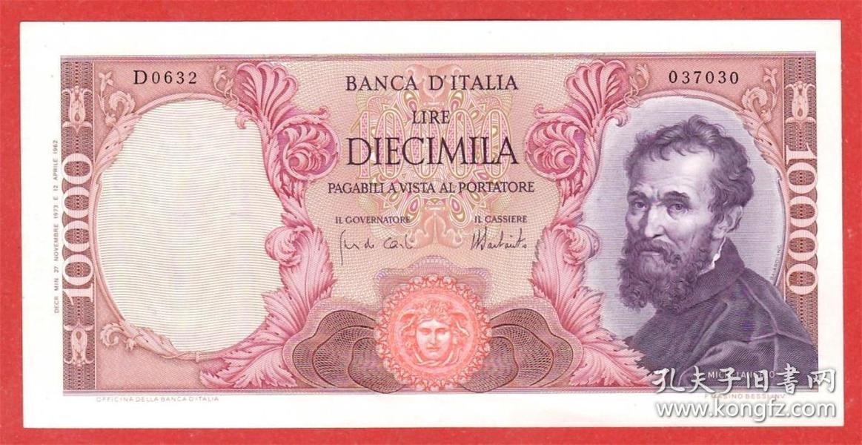 意大利1973年【雕塑家 画家_米开朗基罗】10000里拉 AUNC