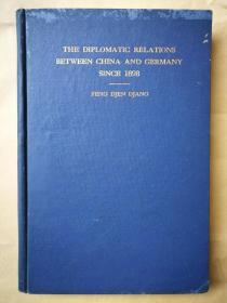 1937年 商务印书馆英文版 《中德外交史》 印章多枚