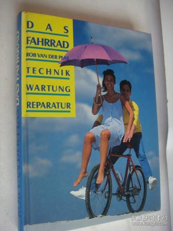 DAS FAHRRAD :Technik.wartung.reparatur 德文原版《自行车技术,维护和修理》图文丰富 大16开 稀见的自行车专业方面如此详尽的书。