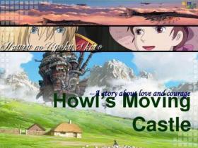 宫崎骏 哈尔的移动城堡DVD碟片