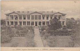 清代民国时期老明信片北京奥匈领事馆