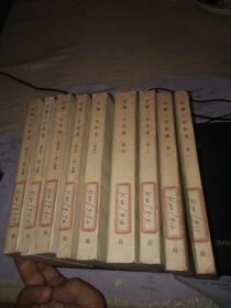 中华二千年史(共5卷全9册,繁体竖版,83年新1版1印)